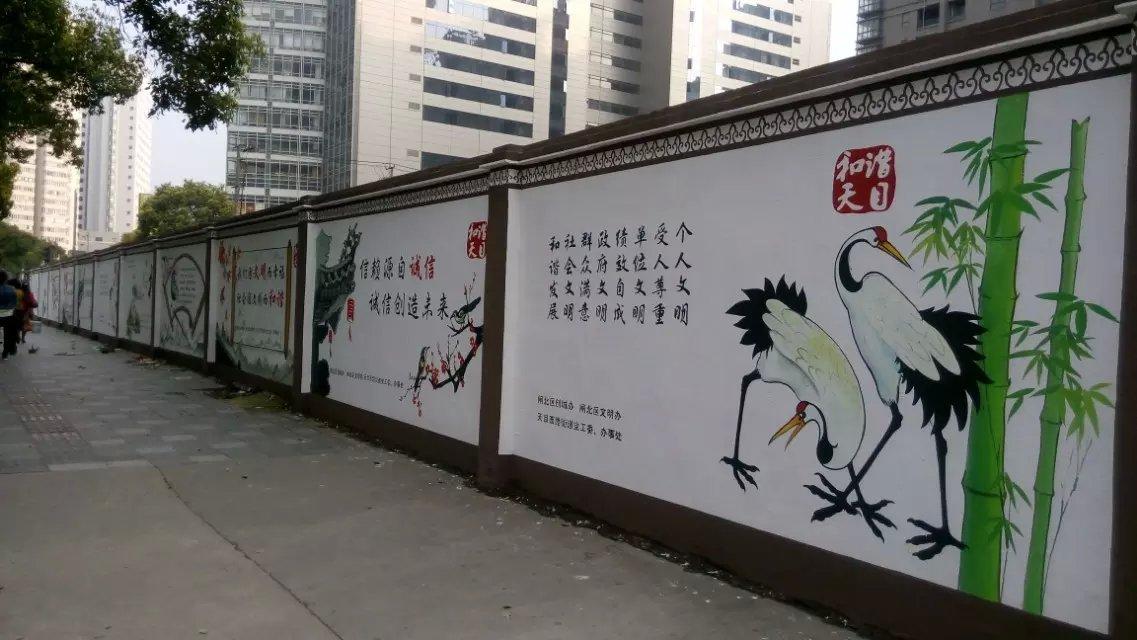 文明卫生围墙彩绘宣传